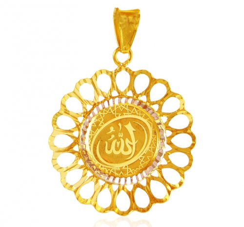 pendant product set gold